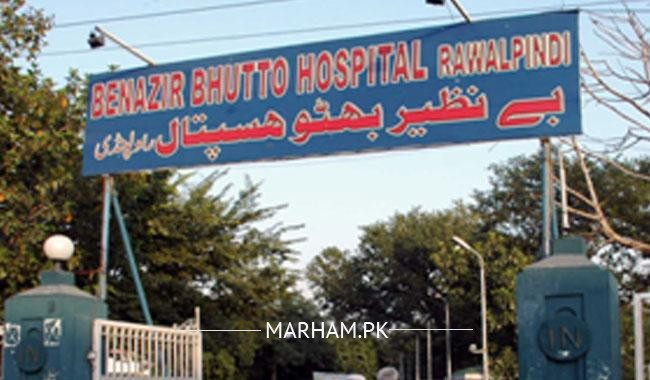 Best Doctors For Burns In Rawalpindi | View Details Or Book